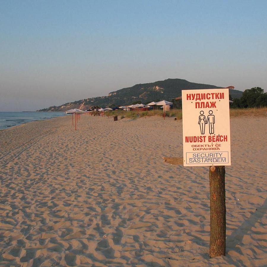 смысл нудстский пляж фото такое дроссельная